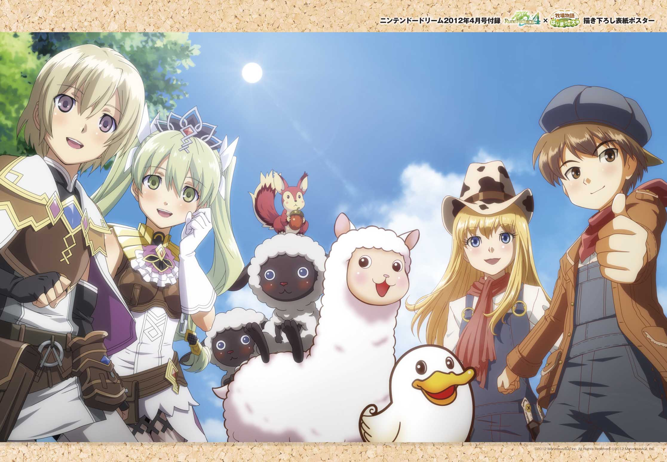 Harvest Moon A New Beginning Images Two Halves Of A Whole Hd