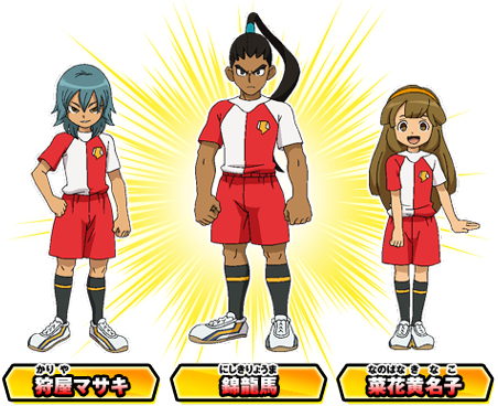 New Inazuma Japan - inazuma-eleven Photo
