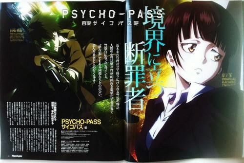 Psycho Pass