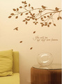You Will Be My Only Love Forever Wall Sticker - home-decorating photo