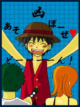 Zoro Nami One Piece - All'arrembaggio!