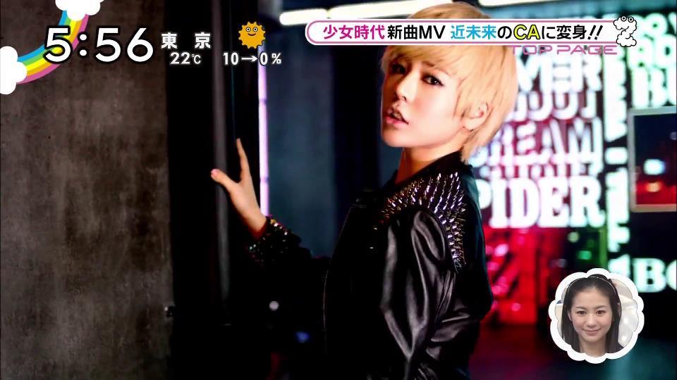 sunny in 花 power