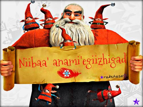 ★ Merry Weihnachten ☆