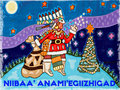  Niibaa' anami'egiizhigad  - christmas wallpaper
