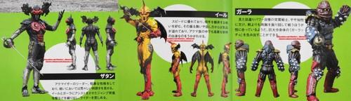 Akumaizer, the new villians for Kamen Rider Fourze x Wizard