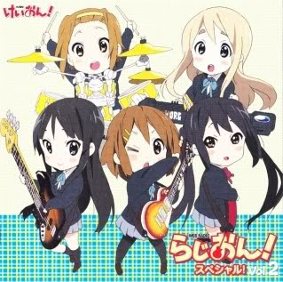 msyugioh123 wallpaper containing anime entitled Anime girl band