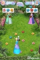 বার্বি as the Island Princess - DS game screenshot