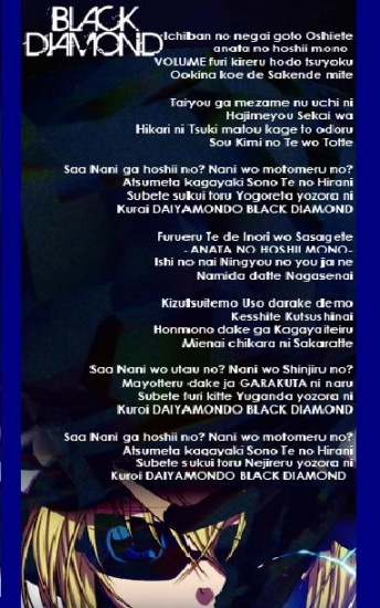 Black Diamond Lyrics - Shugo Chara Photo (32801669) - Fanpop