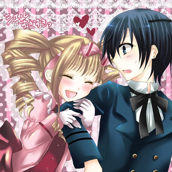 Ciel and Lizzy~ ♥