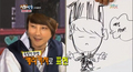 Eric's Drawing of Hyesung