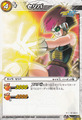 Fasha [DB KAI CARD]