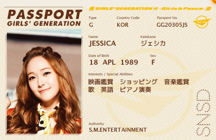 "Girls' Generation passports for ""Girls' & Peace"""
