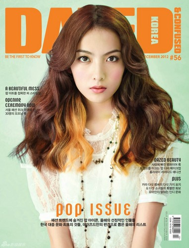 KARA – Dazed and Confused Magazine December Issue '12