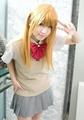 Orihime Inoue Cosplay