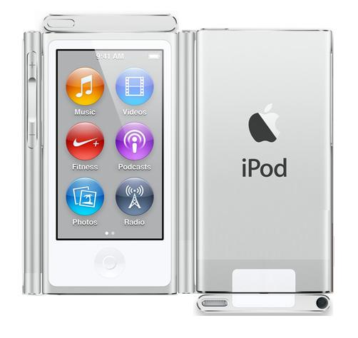 Paper White Ipod Nano