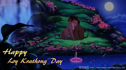 Simba Nala cinta In Loy Krathong Night