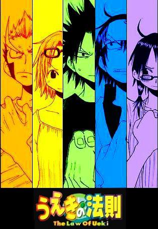 Team Ueki