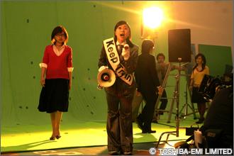 Utada Hikaru - Off-Shots