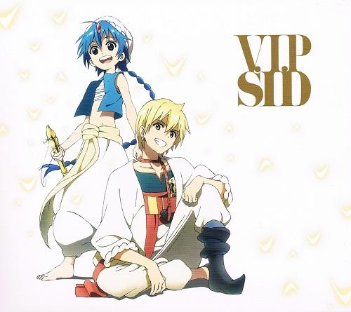V.I.P. CD Cover