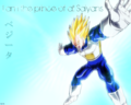 dragon-ball-z - Vegeta wallpaper