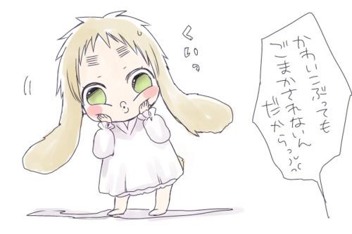 mbwa mwitu x Rabbit~