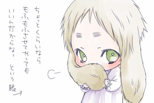 بھیڑیا x Rabbit~