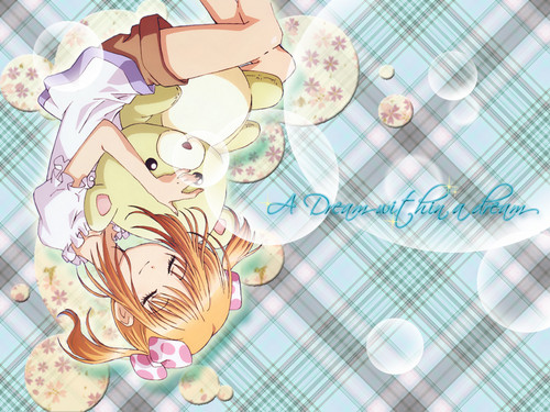 Shugo Chara wallpaper called Yaya's slumber