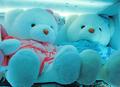 You r awesome like the Teddy Bear <3