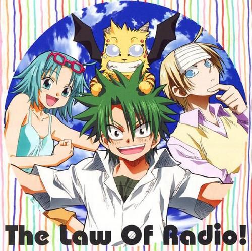 law of ueki OST cover
