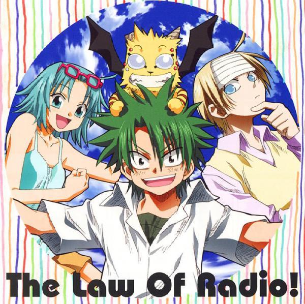 The Law Of Ueki Soundtrack mangacomzone