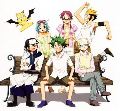 team ueki and robert