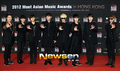 ♥Super Junior @MAMA 2012♥ - beast-snsd-super-junior photo