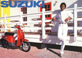 1982 Suzuki Commercial - michael-jackson photo