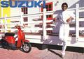 1982 Suzuki Commercial - michael-jackson photo