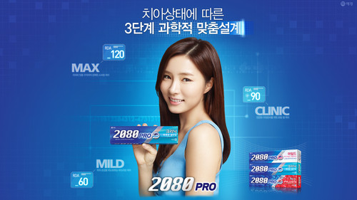 Shin Se Kyung wallpaper possibly with a portrait entitled Aekyung 2080