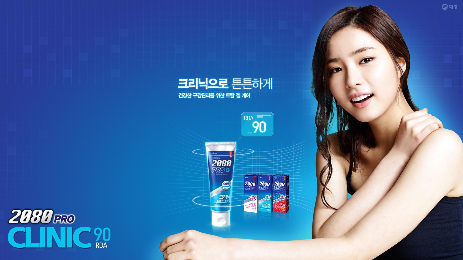 Aekyung 2080