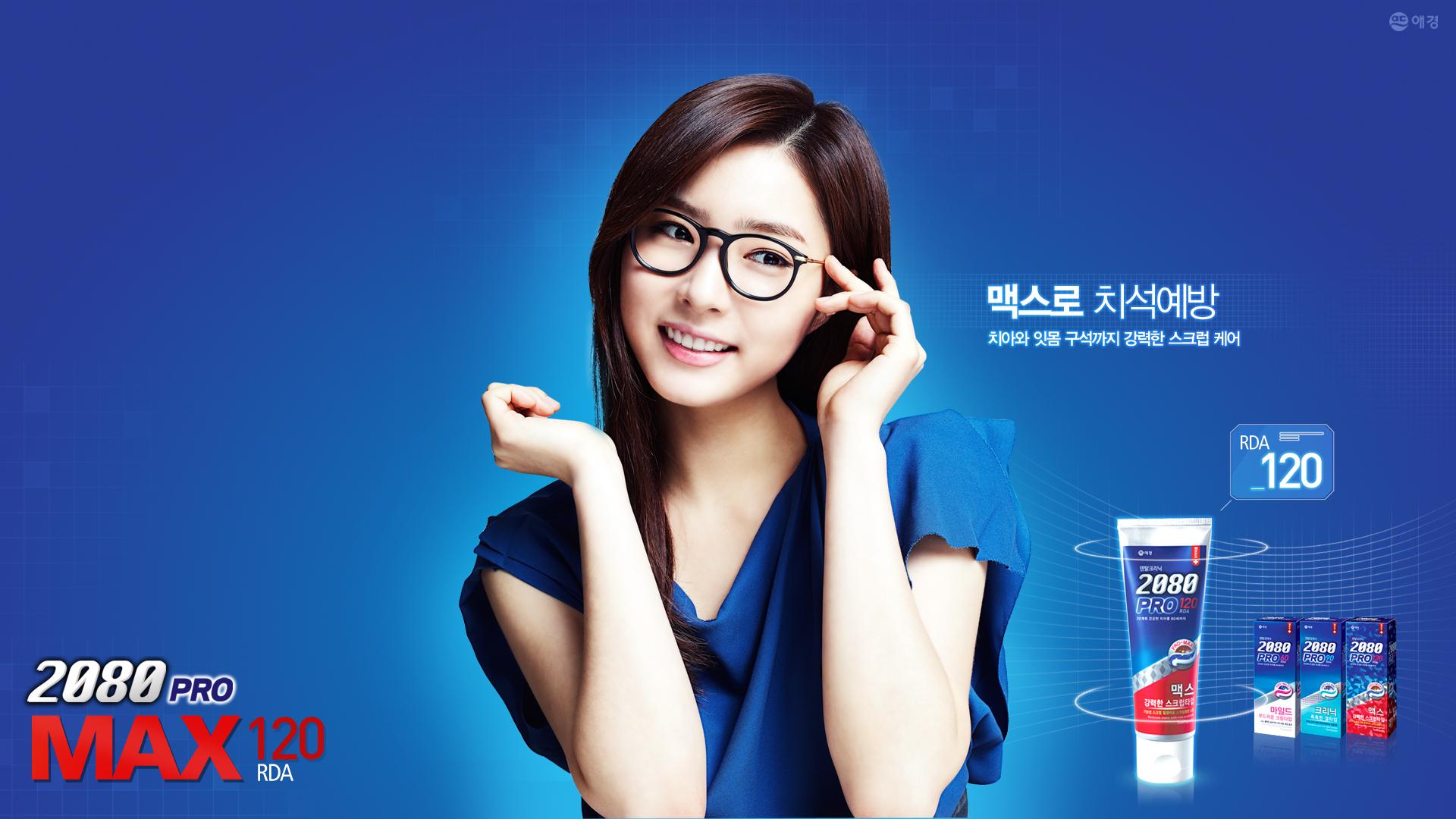 Aekyung 2080 - Shin Se Kyung Wallpaper (32967307) - Fanpop fanclubs