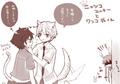 Akise!