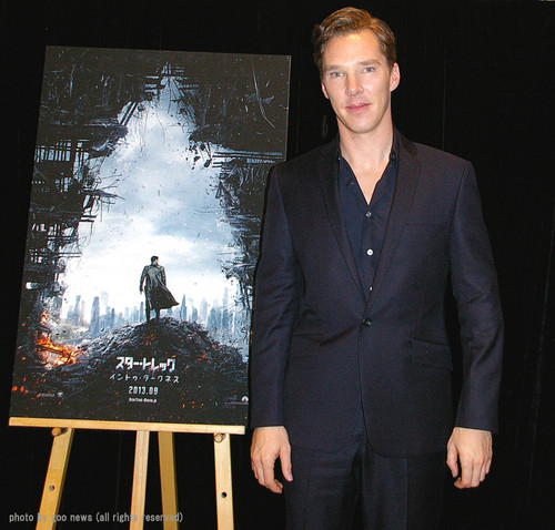 Benedict Cumberbatch | 'Star Trek Into Darkness' Special Footage Presentation