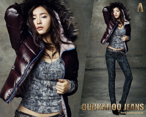 Shin Se Kyung wallpaper probably with bellbottom trousers, a pantleg, and long trousers called Buckaroo Jeans