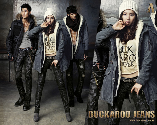 Shin Se Kyung karatasi la kupamba ukuta possibly containing a business suit and a well dressed person called Buckaroo Jeans