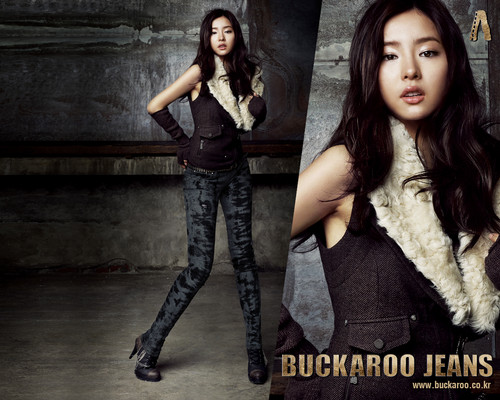 Shin Se Kyung wallpaper possibly with a street, a sign, and a hip boot called Buckaroo Jeans