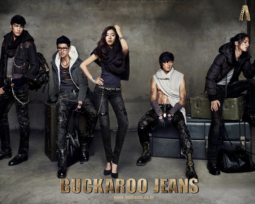 Shin Se Kyung achtergrond probably with a straat and a hip boot entitled Buckaroo Jeans
