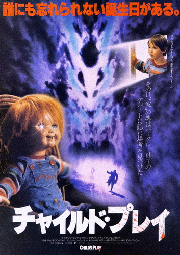 Andy Barclay wallpaper containing anime titled Chucky + Andy