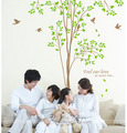 Feel Our Love at Sweet Tree Wall Decals - home-decorating photo