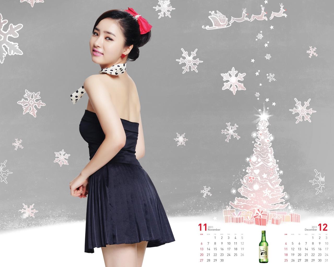 Fun Yeah Soju - Shin Se Kyung Wallpaper (32967316) - Fanpop fanclubs