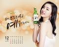 Fun Yeah Soju