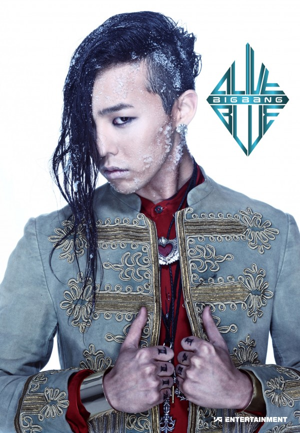 Pix For > Big Bang G Dragon Fantastic Baby
