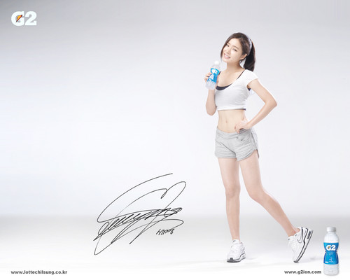 Shin Se Kyung wallpaper possibly containing a pakaian renang, baju renang titled G2 Ion