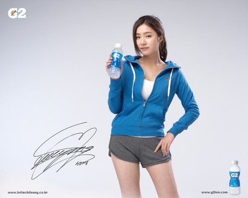 Shin Se Kyung wallpaper probably with a bottled water titled G2 Ion